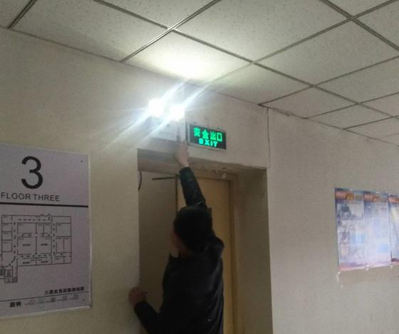 消防应急灯的安装和维护